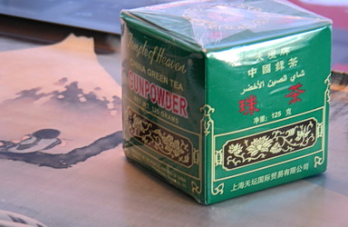 Chinese gunpowder green tea --trilingual packaging from a Middle Eastern store.