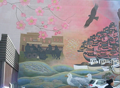 St. James Community Services Society mural reflects Japanese-Canadian and aboriginal history, culture along with west coast sea life. By Joey Mallet & Rita Buchwitz 2011. Commissioned for Vancouver's 125th anniversary. Photo by J. Chong.